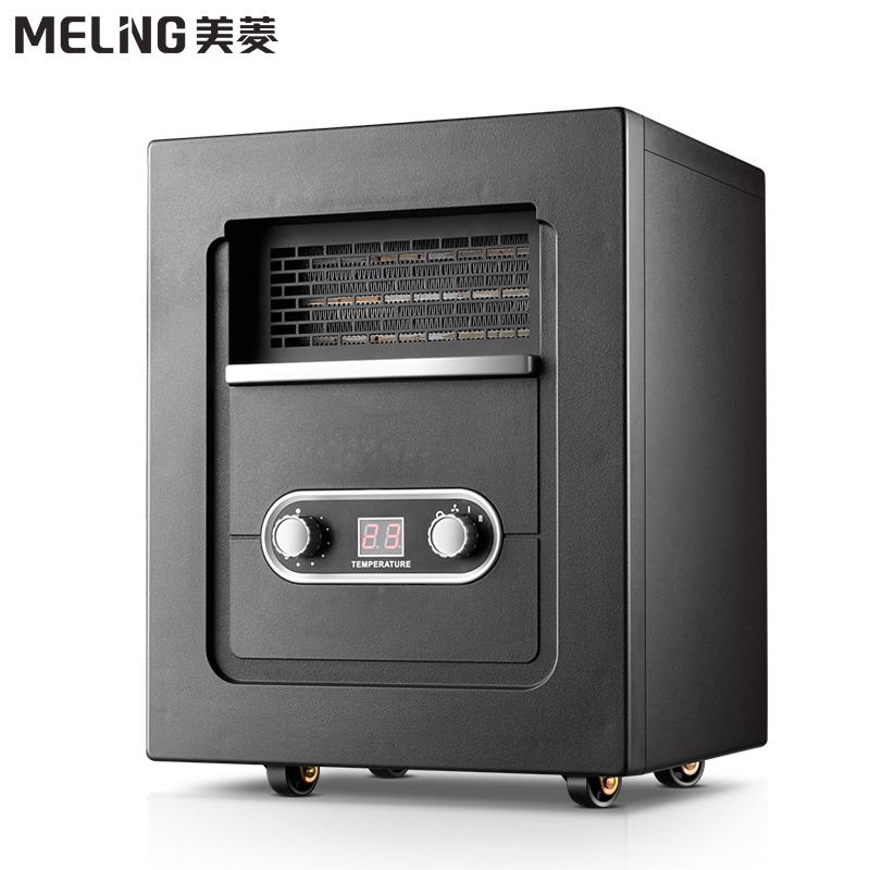 美菱暖风机家用取暖器办公省电节能电暖炉静音浴室烘干壁炉烤火炉-给呗网