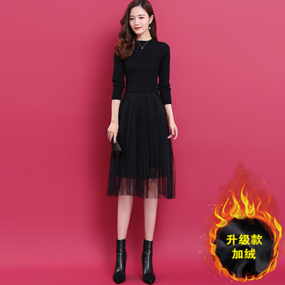 Small child high lace skirt wool dress long temperament thin mesh skirt autumn winter knit bottom skirt