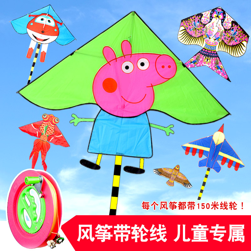 Змей Weifang детские новая коллекция Pig Peggy Eagle Wang Wang Shayan Мультяшный новичок Breeze Easy Flywheel комплект