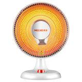 【美菱】家用节能小太阳取暖器券后29.9元起 顺丰包邮