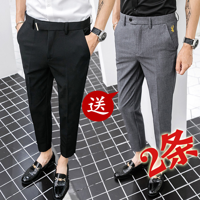 Autumn 9 9 points pants men's business casual trousers trousers Korean version of the trend loose straight straight feel a hundred body