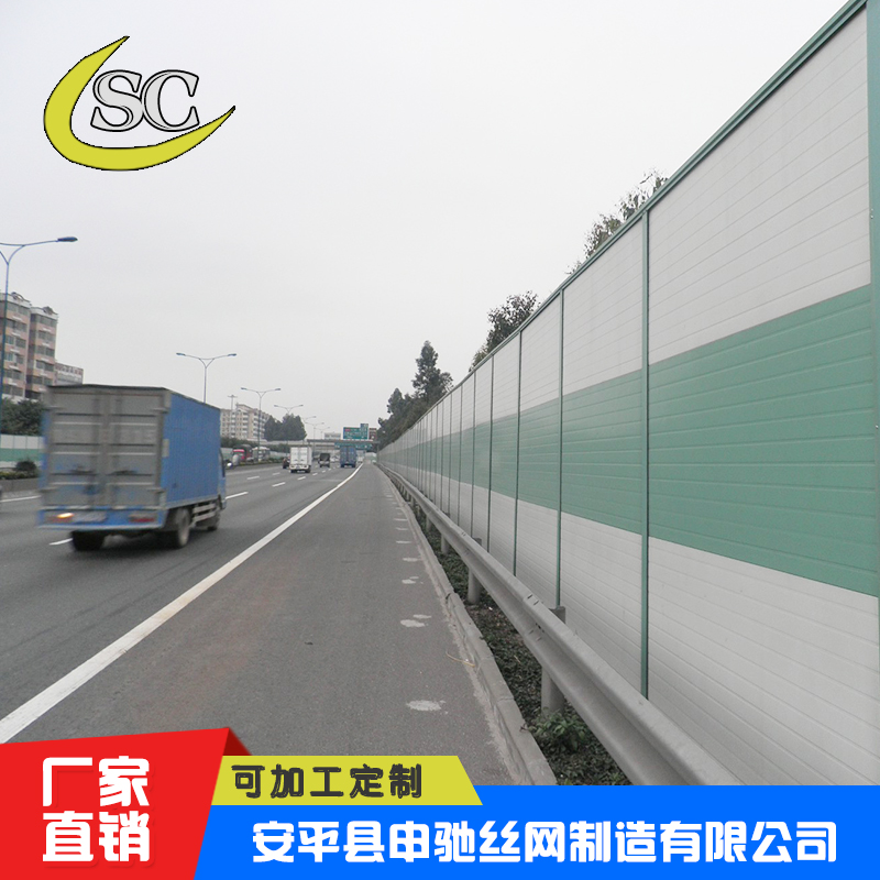 Highway noise insulation screen air conditioning outside the machine sound  insulation board factory isolated wall sound-absorbing panels wall outdoor