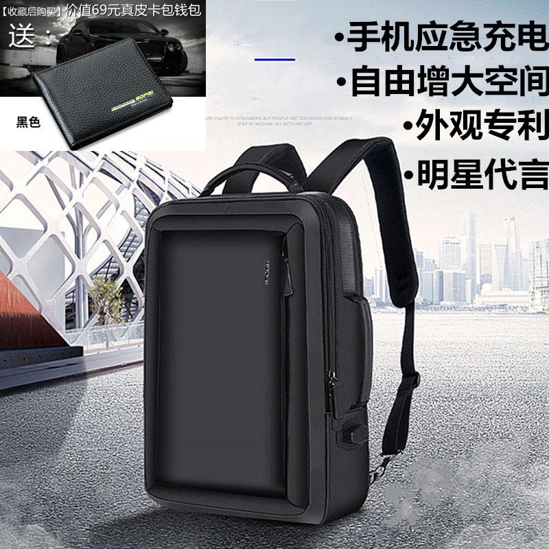 报到双肩包男黑色包出差电脑包大学生公务出走离家包v报到通勤背包