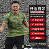 Quick-drying clothes men's short-sleeved t-shirt running fitness female large size summer couples quick-drying clothes outdoor sports t-shirt