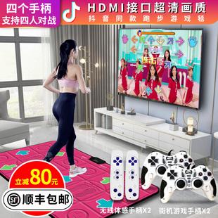 Святой танец зал беспроводной двойной танцы одеяло HDMI телевидение интерфейс танцы машинально домой соматосенсорная руки танцевать бег одеяло