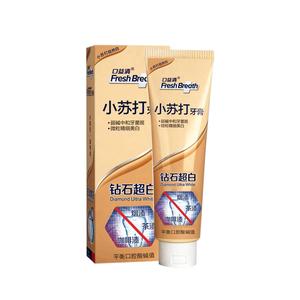 口益清网红牙膏美白去黄去口气