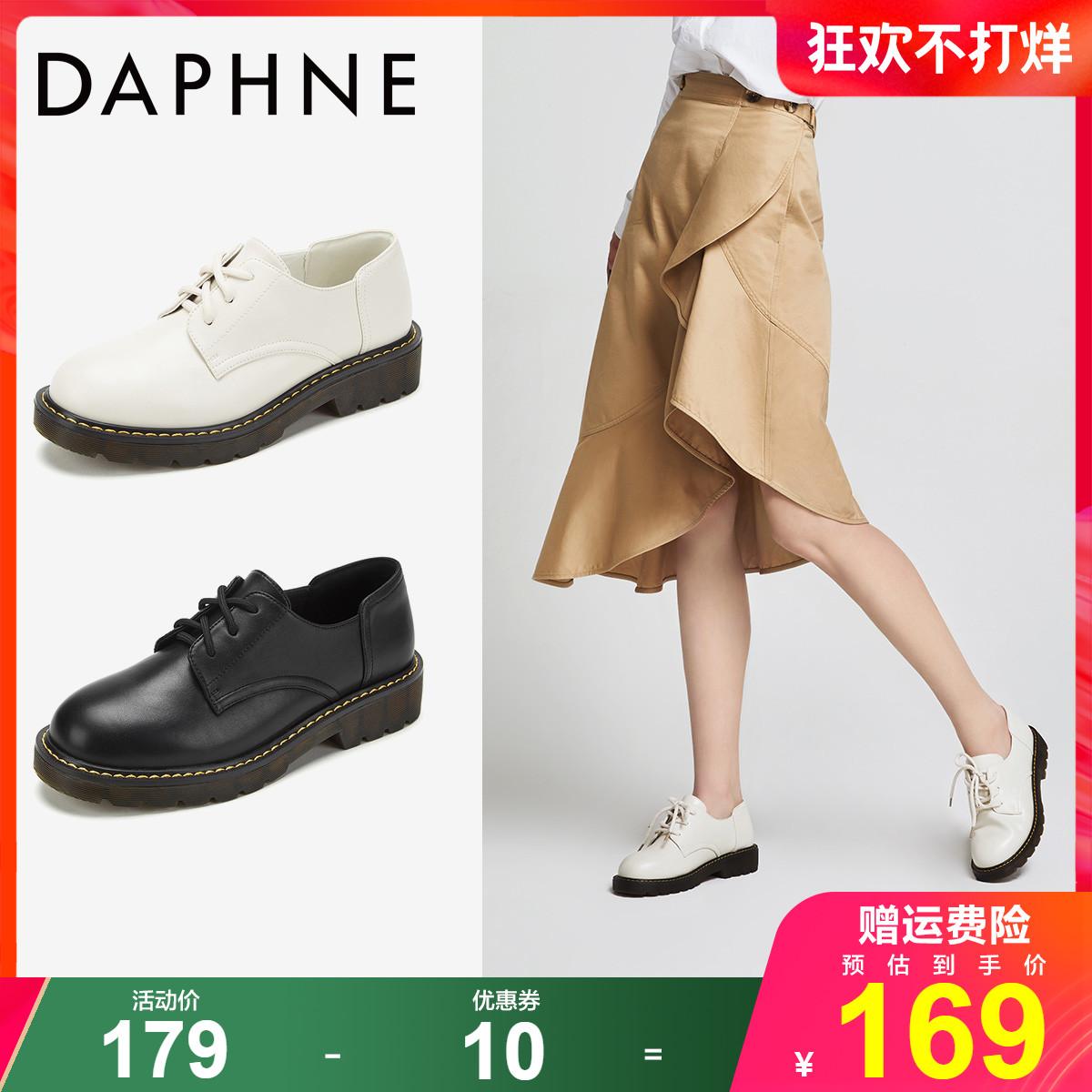 达芙妮2019新款小单鞋女英伦风学生粗跟牛津鞋中跟皮鞋女女鞋厚底