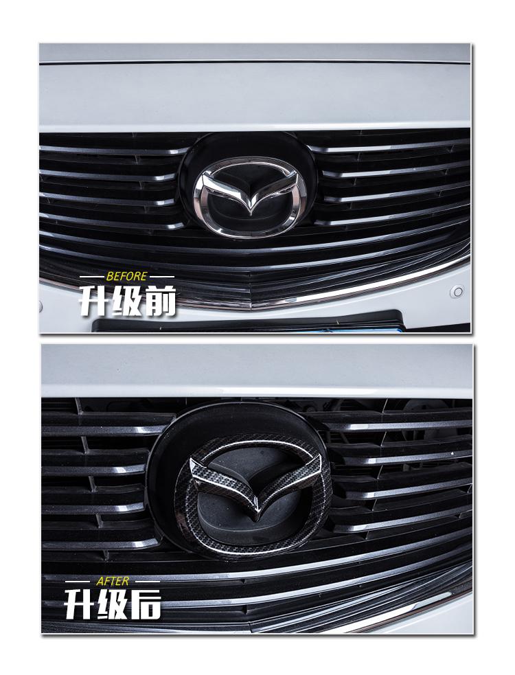 Logo Carbon trang trí trước sau xe Mazda 6 - ảnh 8