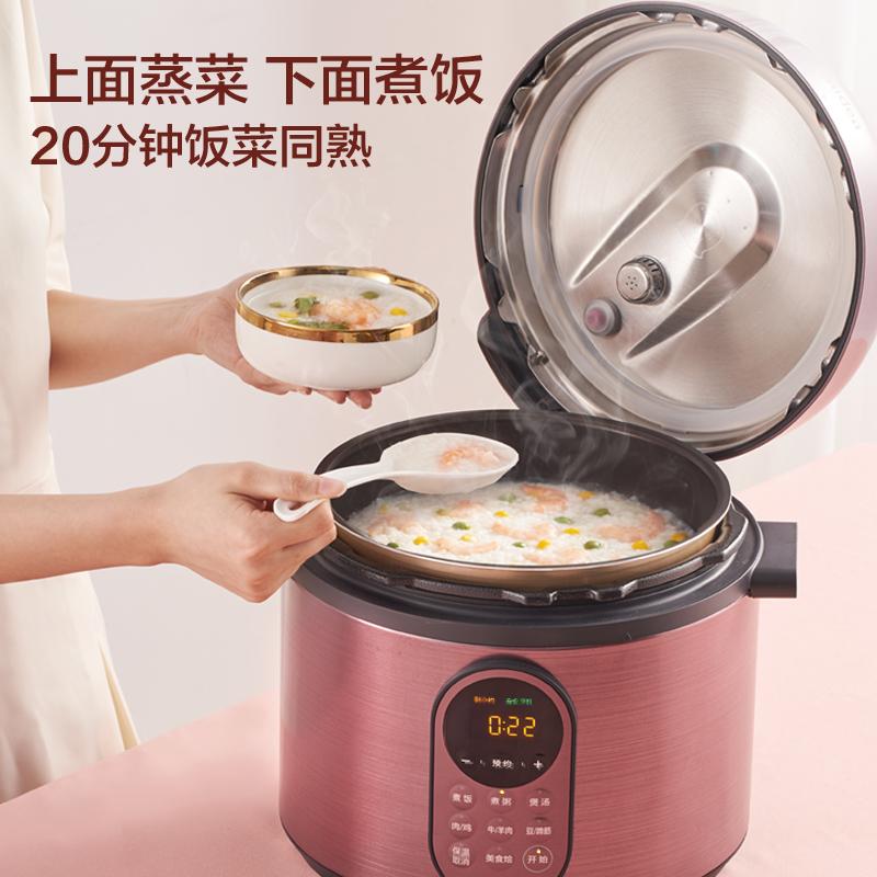 美的电压力锅5升L大容量家用智能高压锅饭煲官方旗舰店正品6-8人