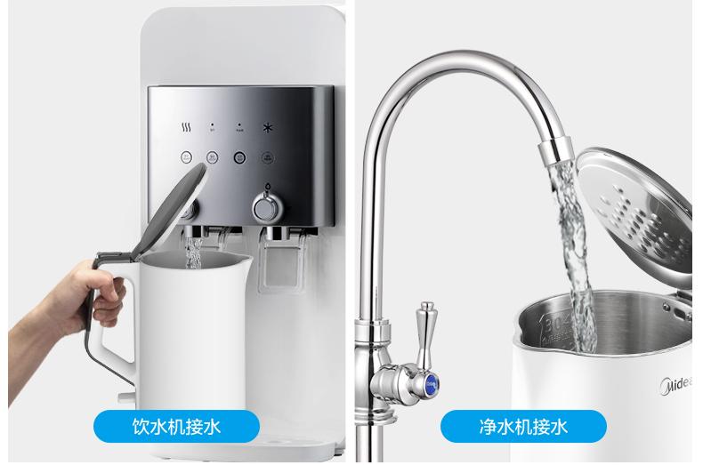 美的电家用不锈钢电热保温热水壶