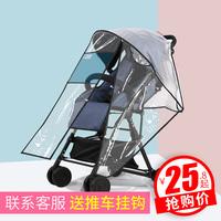 На младенца Дождь накладка ветер накладка Универсальный телесный дождь накладка детские Зонт тележки удерживающий тепло накладка Покрывающий плащ Rainboy