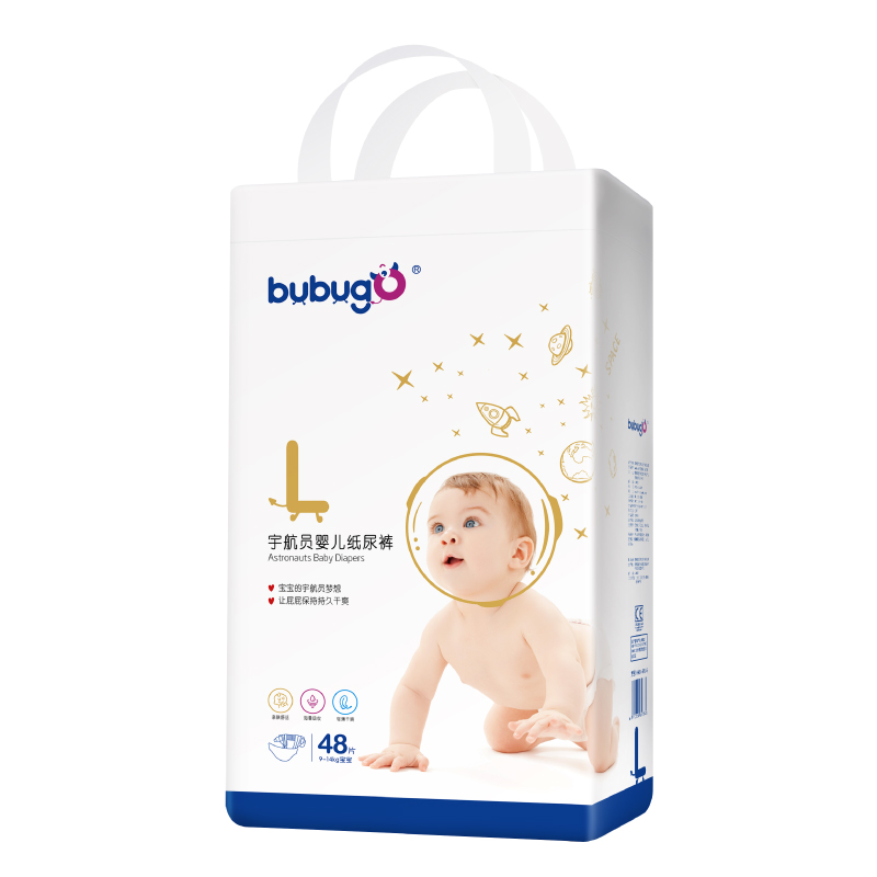 新品bubugo宇航员纸尿裤拉拉裤新生婴儿初生尿不湿L码超薄透气