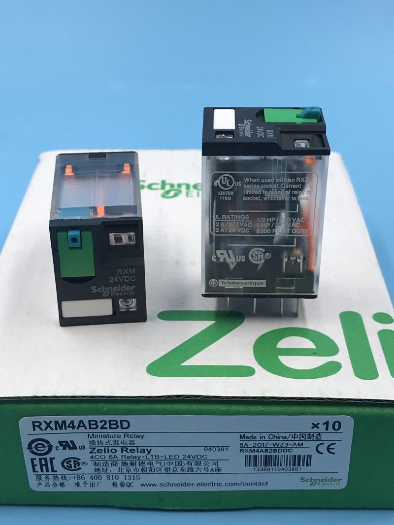 SCHNEIDER ELECTRIC RXM2AB1BD NEW IN BOX RXM2AB1BD