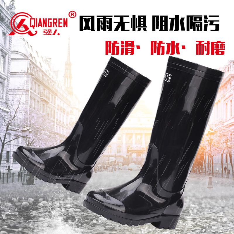 Сильный человек 3515 в весенний и осенний высокий противоскользящий износоустойчивый мужской сапоги уютный практический водонепроницаемый сапоги крышка обувной работа обувной