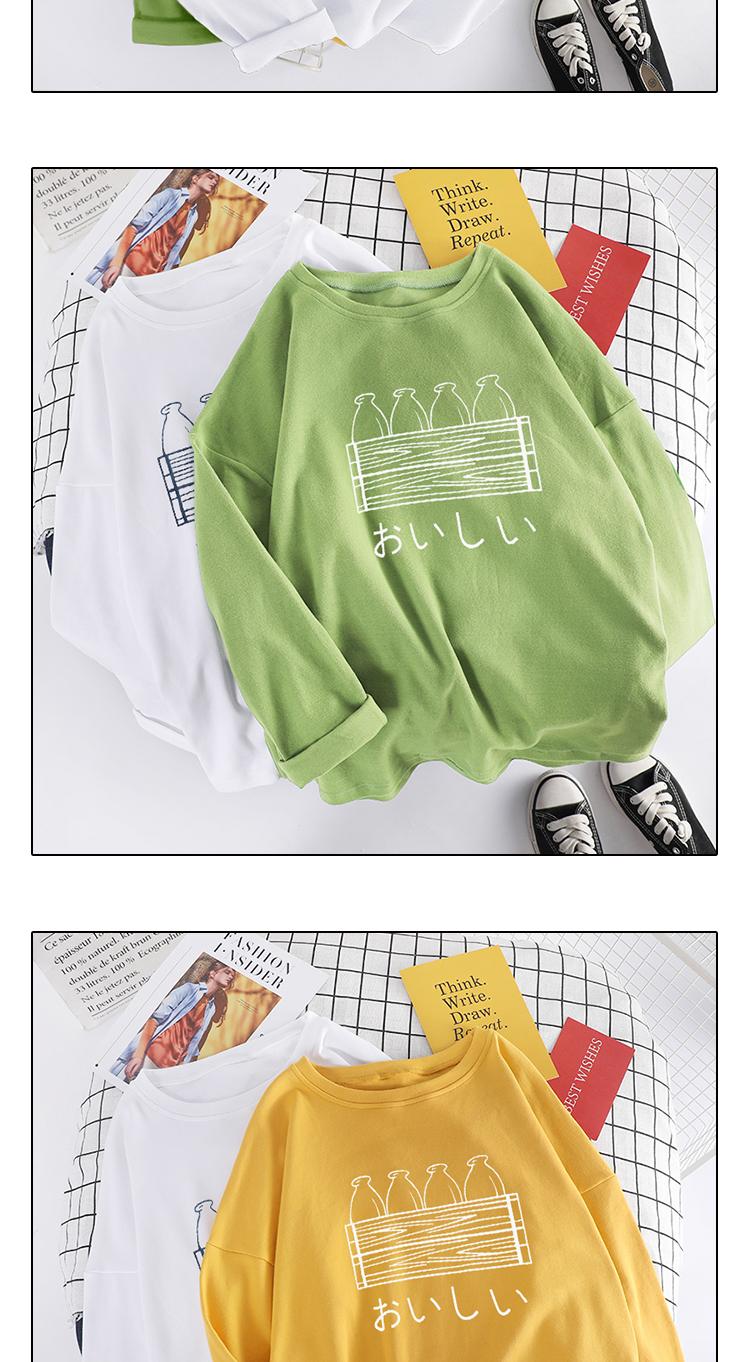 新款宽鬆牛油果绿纯棉长袖恤女韩版内搭衣洋派秋季上衣白色详细照片