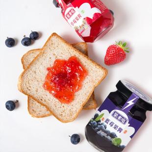 0脂2瓶早餐涂抹面包酱蓝莓+草莓