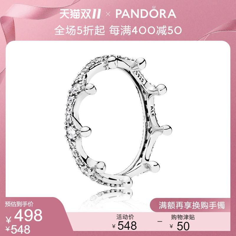 Pandora潘多拉魔法皇冠925银戒指女197087CZ时尚个性指环 饰品