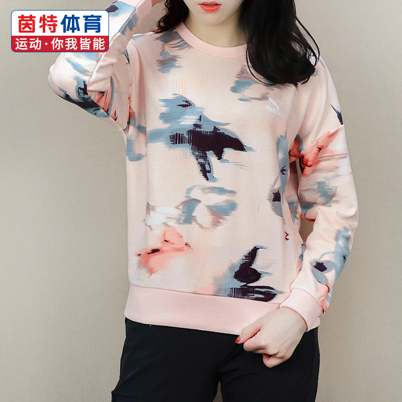 d6a6c611114 PUMA Puma Women s sweater 2018 autumn new T7 sports casual round neck  sweater pullover 577142