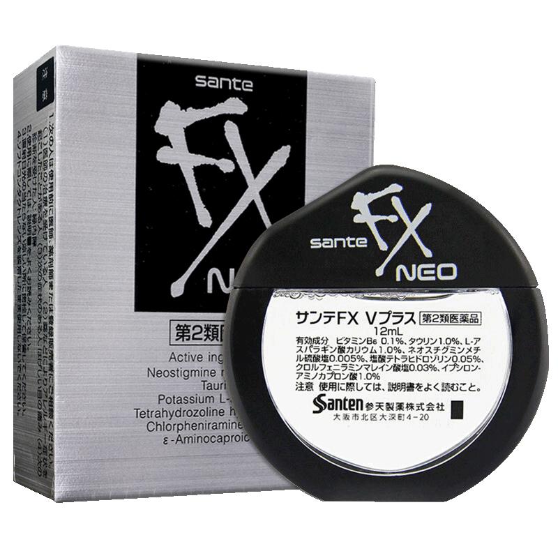 快速缓解眼疲劳:12mlx2盒 日本 参天FX NEO眼药水