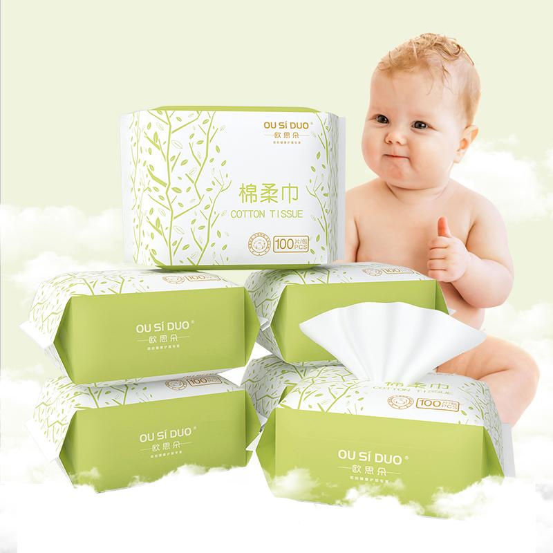 欧思朵婴儿棉柔巾宝宝柔纸巾专用新生儿绵柔巾100抽5包干湿两用巾