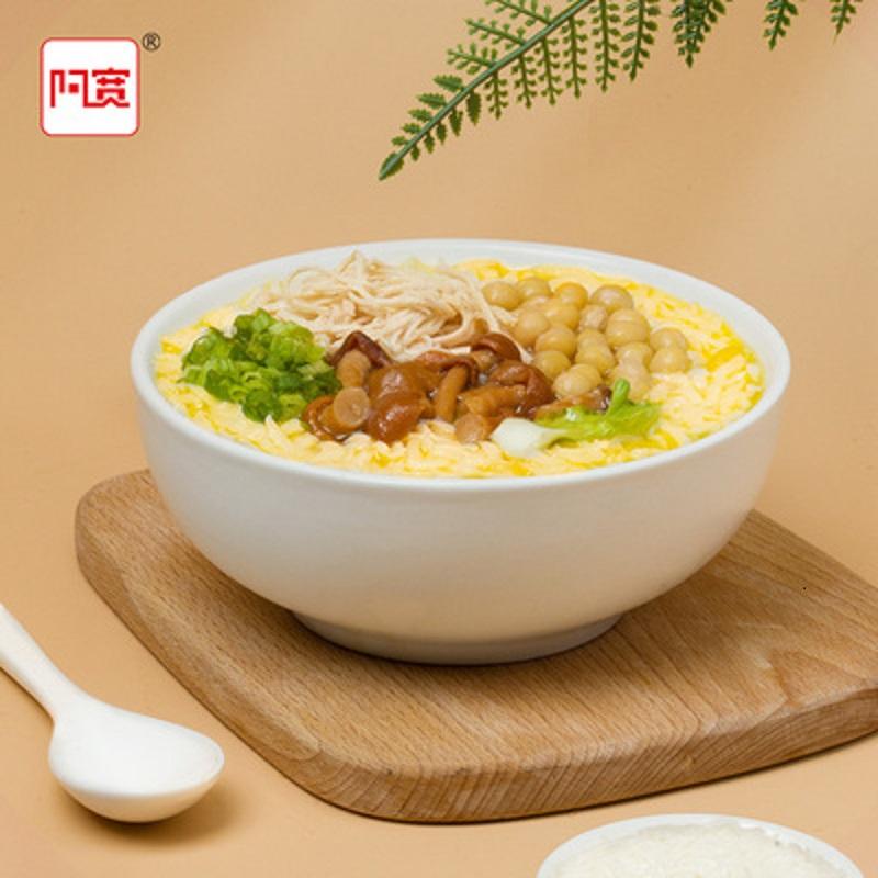 阿宽自热米饭鸡丝豆汤饭煲仔饭成都特色方便米饭自助饭速食组合