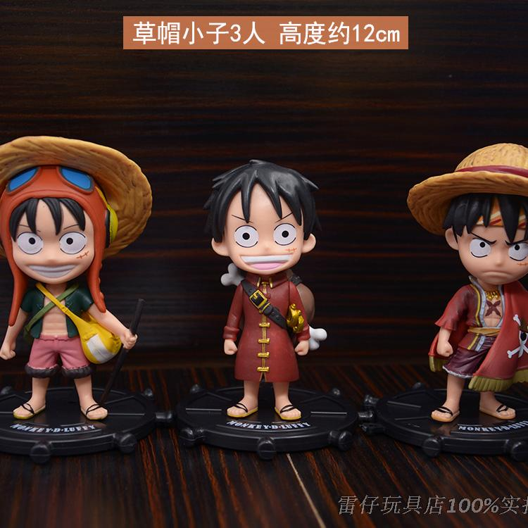 STRAW HAT KID 3 PERSON GROUP