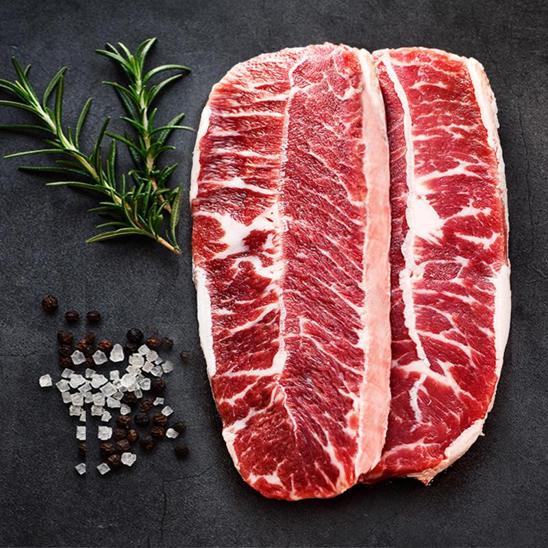 【绝世】原肉整切牛排黑椒10片家庭牛排新鲜儿童菲力板腱眼肉眼20