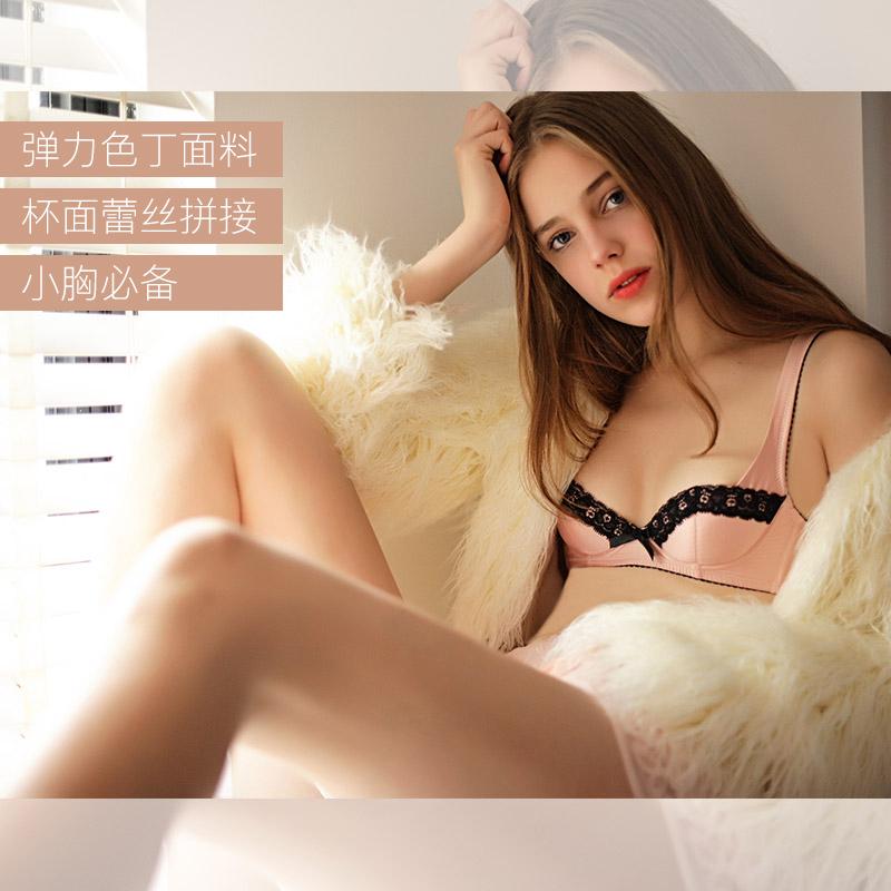 Sexy underwear babes — photo 14