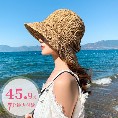 Net red fisherman hanging straw hat Korean version of the summer cool hat toilet beach sunscreen sun hat tide sun hat