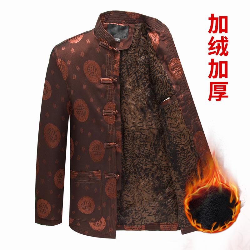 [福] слово коричневый замшевый стиль