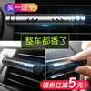 Car perfume car outlet car with aromatherapy perfume car interior supplies creative long-lasting fragrance decoration ornaments male