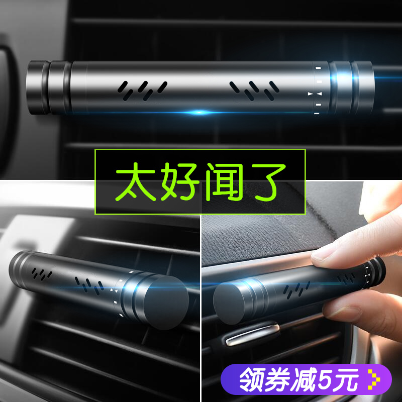 Car perfume car outlet clip car with aromatherapy air conditioning car interior supplies creative aroma lasting fragrance decoration