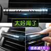Car perfume car air outlet aromatherapy cream air conditioning car interior supplies creative fragrance lasting fragrance decoration ornaments