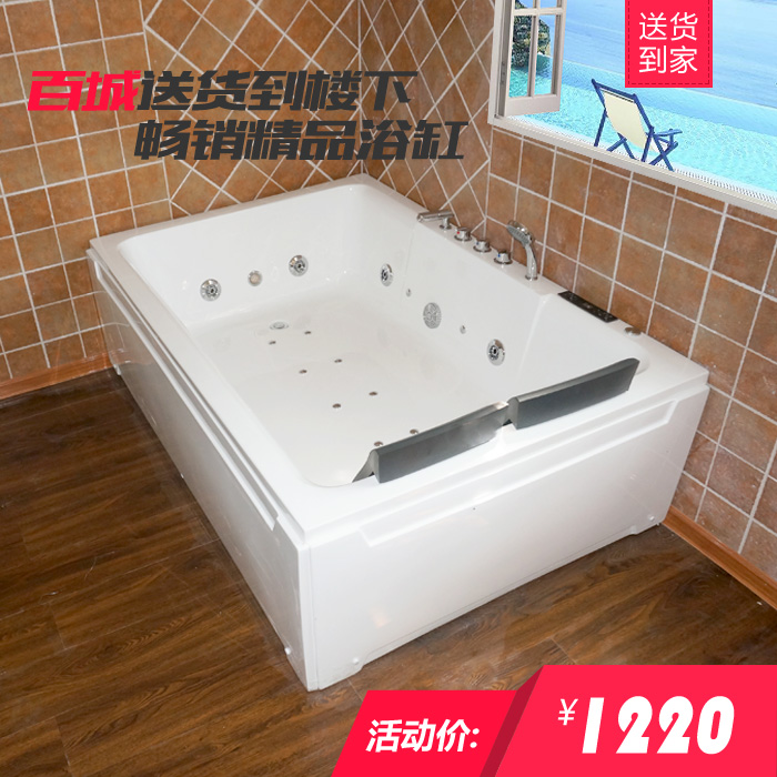 USD 319.82] Deluxe acrylic 1 8 m Double bathtub surf massage ...