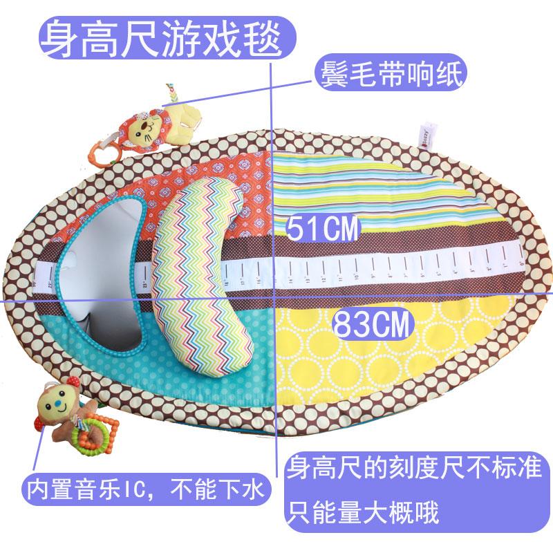 Рост Линейное одеяло(С музыкой и bb)