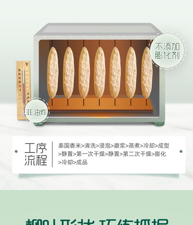 【英氏】儿童辅食磨牙饼干米饼3盒10