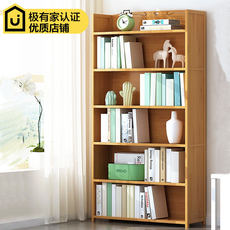 Living room bedroom bookshelf simple bookcase home large capacity economy simple modern multi-layer bamboo storage rack