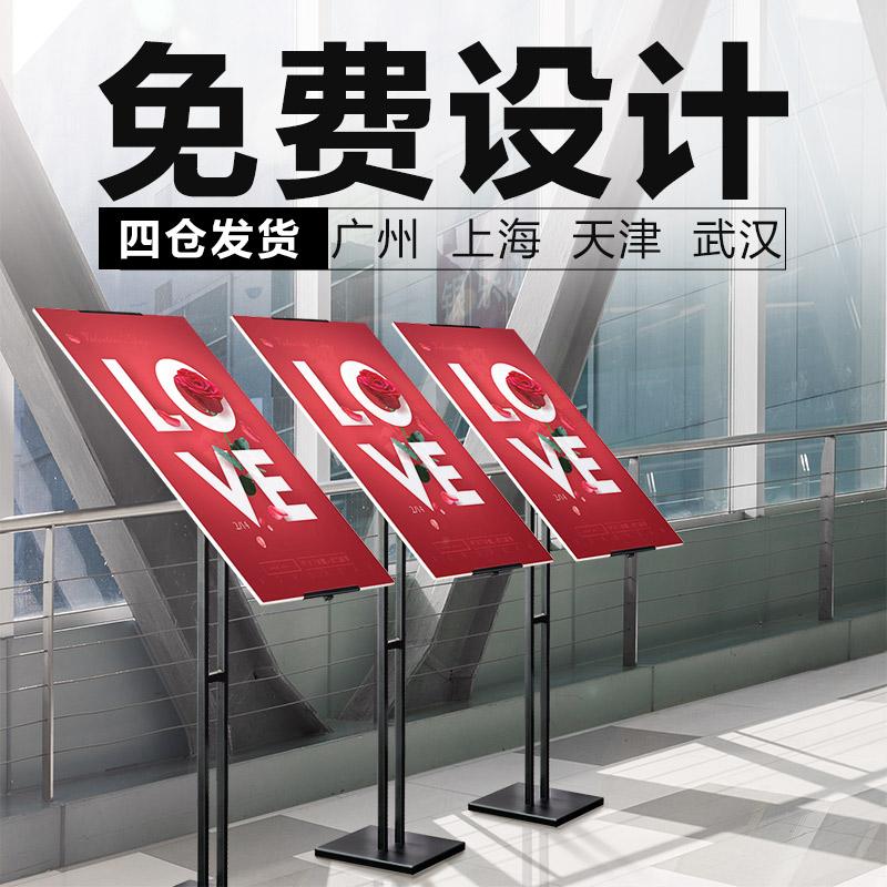 Kt панель Выставочный стенд вертикальный плакат рамка пользовательский рекламный щит рекламного щита Yi Labao дисплейная доска напольное производство