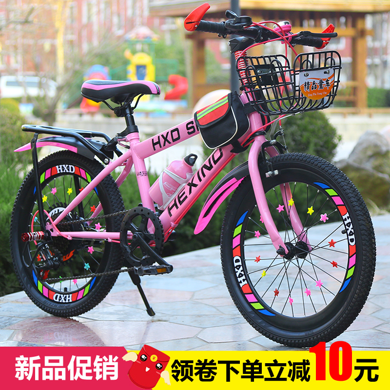 Children bicycle 20 inch 6-7-8-9-10-11-12-year-old baby stroller Primary  School Boys Boys big mountain bike