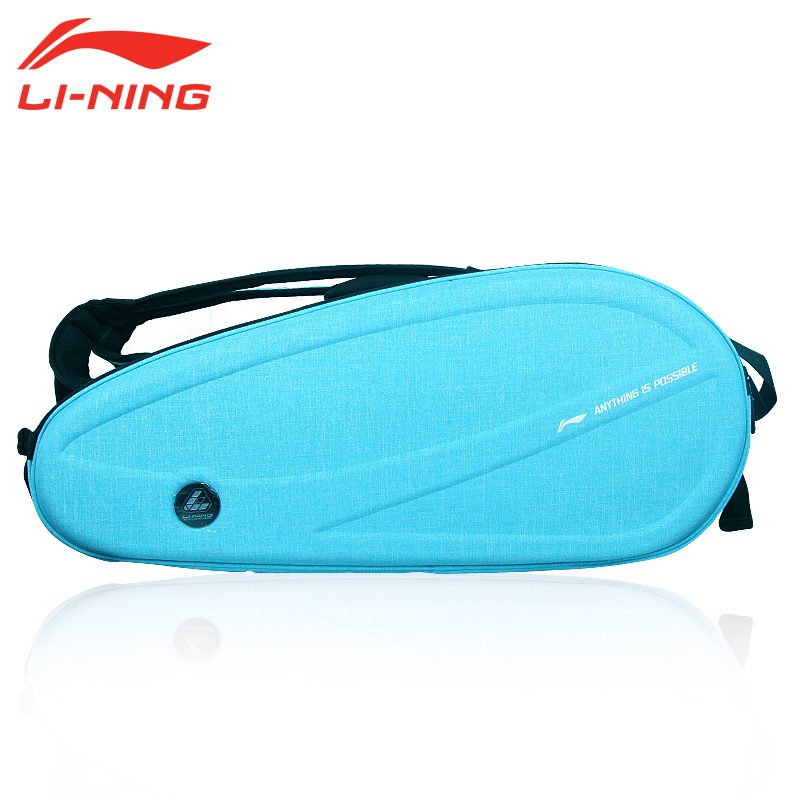 cd082fd2fffb Genuine LINING Li Ning badminton bag 6 loaded backpack with independent  shoes warehouse six loaded package
