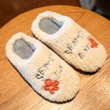 棉拖鞋女可爱室内防滑毛绒