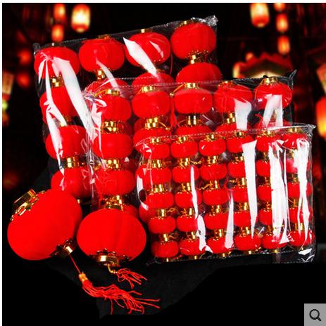 中秋国庆/植绒小灯笼挂饰/盆景防水/户外喜庆结婚装饰连串红灯笼