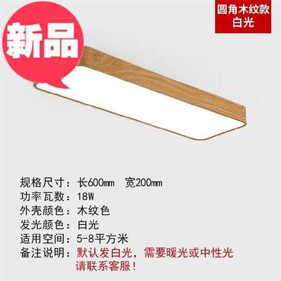 Lamps led ceiling la...
