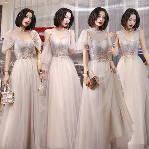 Evening dress prom gown Champagne bridesmaid dress long sleeve girlfriends group sisters skirt long evening dress