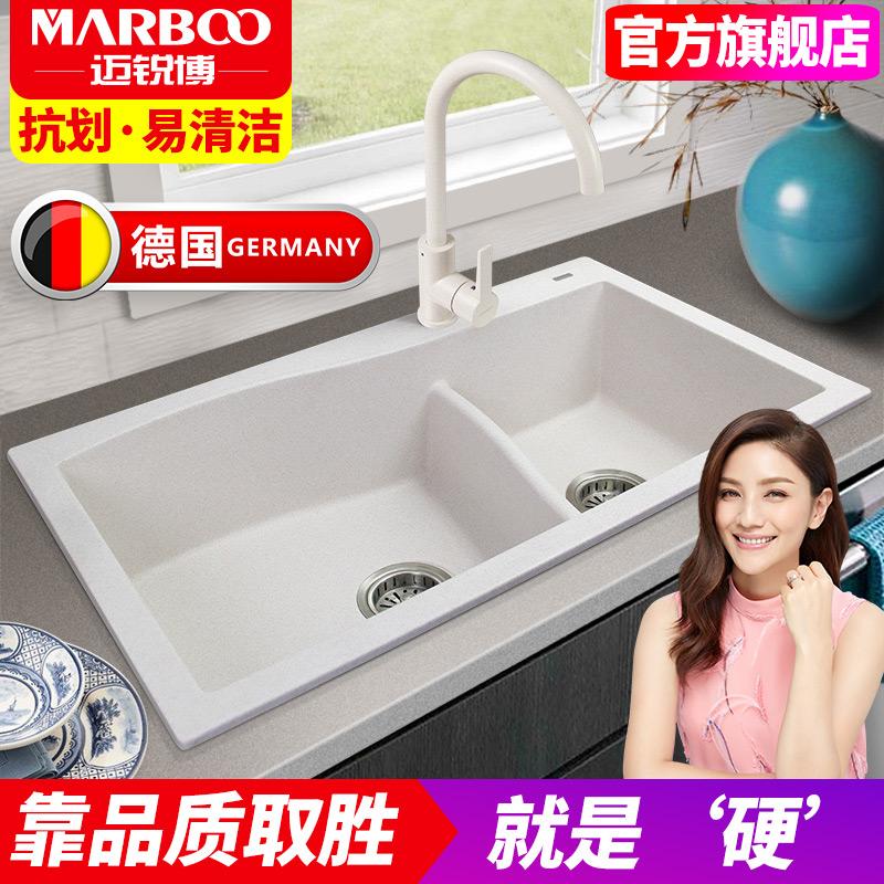 德國邁銳博石英石水槽手工大雙槽洗碗池廚房水池洗菜盆套餐MD680