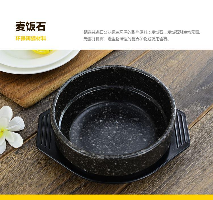 Soup rice casseroles ltd. stone bowl with rice, small gas gas buner small casserole across indicates the bridge rice such as casserole stew ceramics