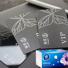 VIP 会员卡样卡+【维达纸3包】