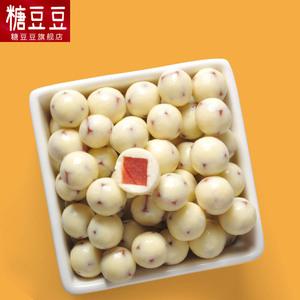 【糖豆豆】网红巧克力酸奶山楂球