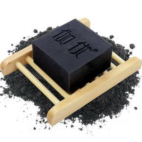 【伽优】竹炭黑头皂*2➕打泡网