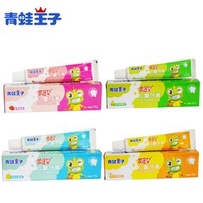 4支牙膏青蛙王子儿童牙膏水果味